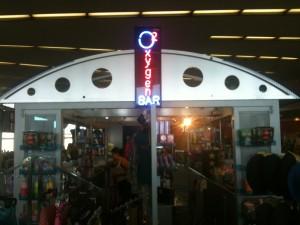 Las Vegas Airport Oxygen Bar