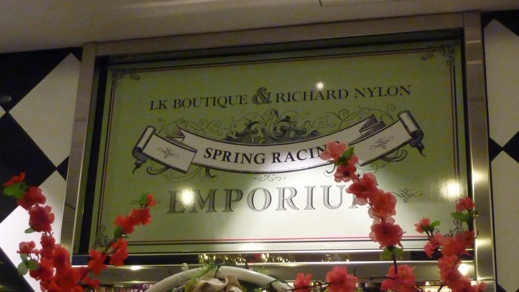 The LK Boutique & Richard Nylon Spring Racing Emporium